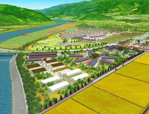 【2021年3月開業予定】岩手県陸前高田市に農業テーマパーク「ワタミオーガニックランド」を建設