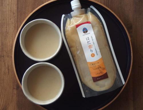 """ハーブが香る甘酒!""""甘酒+ハーブ+酵素""""新感覚の発酵飲料「はだ恵り」"""