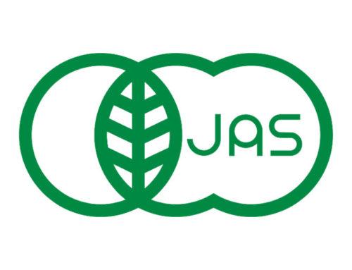 「有機JAS認証制度の理解を深めるための講習会」2020年3月13日(金)開催