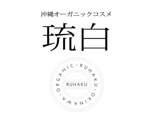 株式会社ケアリングジャパン / 琉白 RUHAKU